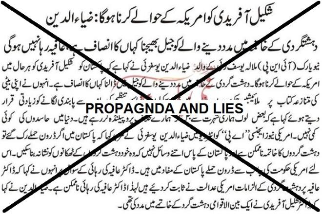 Fake propaganda